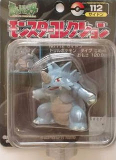 Rhydon Pokemon figure Tomy Monster Collection black package series