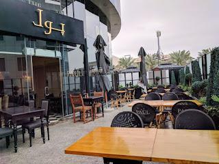 أفضل مطاعم الرياض | مطاعم متنوعه
