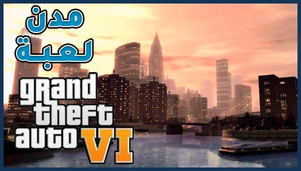 تعرف على مدن لعبة Grand Theft Auto VI : تسريبات GTA 6