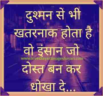 love shayari image download hd status