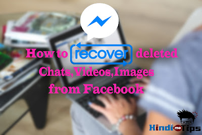 how to recover deleted messages on facebook inbox,how do you find deleted messages on facebook?, how do you find deleted messages on facebook?, how to recover deleted not archived messages on facebook, how to retrieve deleted messages on facebook chat, facebook messenger recovery tool, how to recover deleted messages on facebook messenger iphone, how to recover deleted facebook messages on android, how to recover permanently deleted messages on facebook, how to recover deleted messages on facebook inbox, Recover Find deleted messages From FB 2017 tricks | Recover chats, How to Recover Deleted Facebook Messenger Messages on Android, How to Manage & Recover Your Facebook Chat & Messages History, How to Recover Deleted Facebook Messenger Messages, How to Manage and Recover Deleted Facebook Messages?, Recover Deleted Facebook Messenger Messages from Android, How to see deleted Facebook messages from the app - Quora, How do I retrieve messenger history? | Facebook Help Community, how to recover deleted not archived messages on facebook, how to retrieve deleted messages on facebook chat, how do you find deleted messages on facebook?, facebook messenger recovery tool, how to recover deleted messages on facebook messenger iphone, how to recover deleted facebook messages on android, how to recover deleted messages on facebook inbox, how to recover permanently deleted messages on facebook, facebook me messenger ko msg kaise wapas laye, facebook delete message kaise dekhe, fb sms recover kaise kare, how to recover deleted messages on facebook messenger in hindi, facebook par delete msg kaise dekhe, facebook ke delete message kaise dekhe, how to recover deleted fb messages 2015, messenger ka backup kaise kare, Facebook Se Deleted Hue Massage Photos Videos Recover Trick, how to recover deleted messages on facebook messenger iphone, how to recover permanently deleted messages on facebook, how do you find deleted messages on facebook?, how to recover deleted not archived messages on facebook, facebook messenger recovery tool, how to retrieve deleted messages on facebook chat, how to recover deleted facebook messages on android, how to recover deleted photos from facebook account, (Recover Msg) फेसबुक में से डिलीट हो चुके मेसेज केसे, How To Recover Deleted Messages On Facebook In Hindi,  Facebook Par Deleted Messages Ko Recover Kaise Kare - FutureTricks, Facebook Par Deleted Messages Ko Recover Kaise Kare, Facebook Deleted Messages, Photos And Videos Recover Kaise Kare, Facebook Par Deleted Messages Ko Recover Kaise Kare, Facebook Deleted Messages, Pictures Or Videos Kaise Recover Kare, Android phone se Facebook Deleted Messages ko Recover kaise kare, facebook me messenger ko msg kaise wapas laye, fb sms recover kaise kare, how to recover deleted messages on facebook messenger in hindi, facebook delete message kaise dekhe, fb ke delete hue chat or photo ko kaise recover kare, how to recover deleted fb messages 2015, facebook par delete msg kaise dekhe, facebook ke delete message kaise dekhe, Recover deleted  Messages,Photos,Videos,Chats from Facebook (In Hindi)
