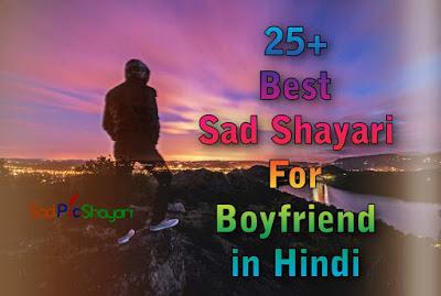 Best Sad Shayari For Boyfriend in Hindi