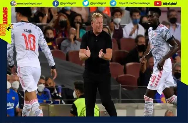 دوري ابطال اوروبا رونالد كومان  يوضح حول رحيله عن تدريب نادي برشلونة