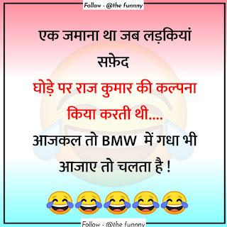 letest hindi jokes for funny jokes