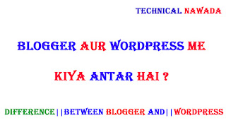 What is the difference between Blogger and wordpress