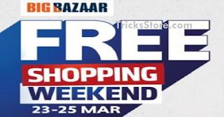 bigbazaar free shopping voucher
