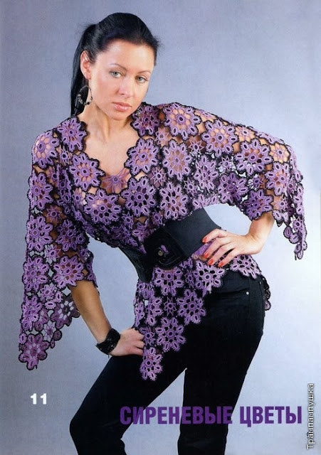 Patron Crochet Tunica Apliques