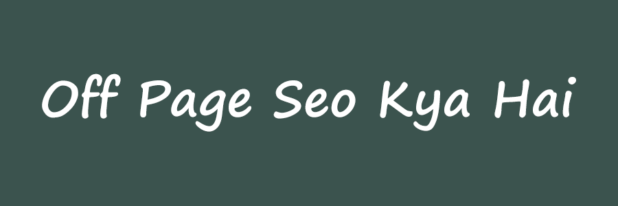 off-page-seo-kya-hai