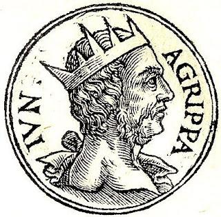 Цар Ирод Агрипа II