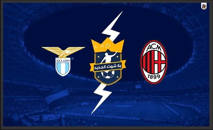 نتيجة مباراة ميلان ولاتسيو اليوم 2021/9/11 في الدوري الايطالي