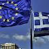 Κομισιόν: Στο 2,1% ο ρυθμός ανάπτυξης της ελληνικής οικονομίας