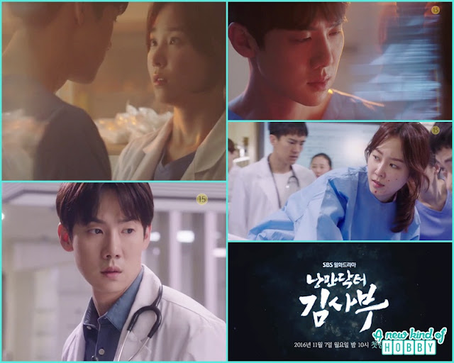 Romantic Doctor, Teacher Kim - Teasers Out - Panic, Fight & Sudden Romance