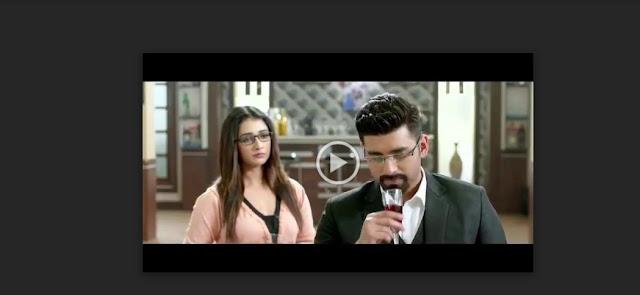 আমি যে কে তোমার ফুল মুভি | Ami Je Ke Tomar Bengali Full HD Movie Download or Watch
