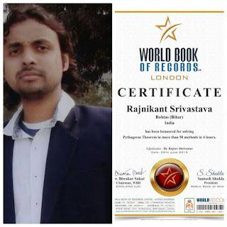 bihar-r-k-shriwastav-world-record