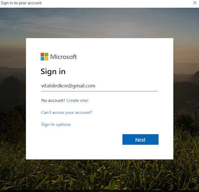 SQL Server sign in process