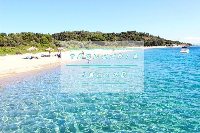 Best daily boat TRIPS around SKIATHOS island: Tsougkria island. Najbolji izleti brodom oko Skijatosa.