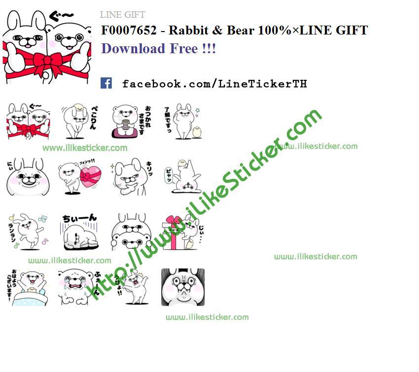 Rabbit & Bear 100%×LINE GIFT