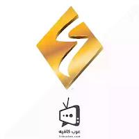 http://www.3rbcafee.com/2020/03/Ajman-TV-Live.html