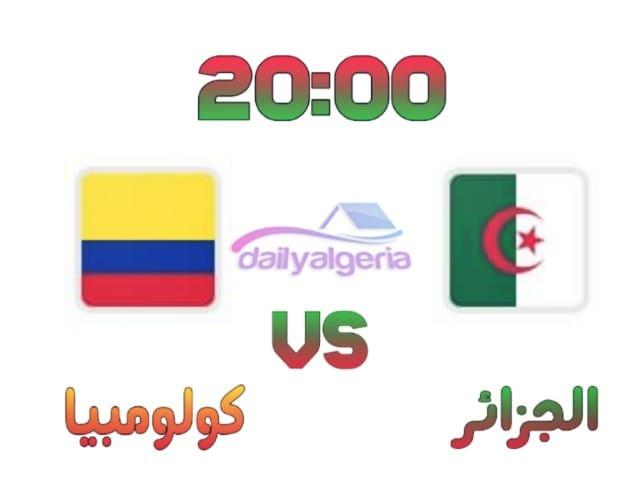 القنوات الناقلة لمباراة الجزائر ضد كولومبيا -الجزائر ضد كولومبيا - القنواة الناقلة -محاربي الصحراء -كولومبيا