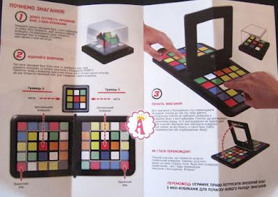 Как играть в настольную игру Цветнашки от Rubiks