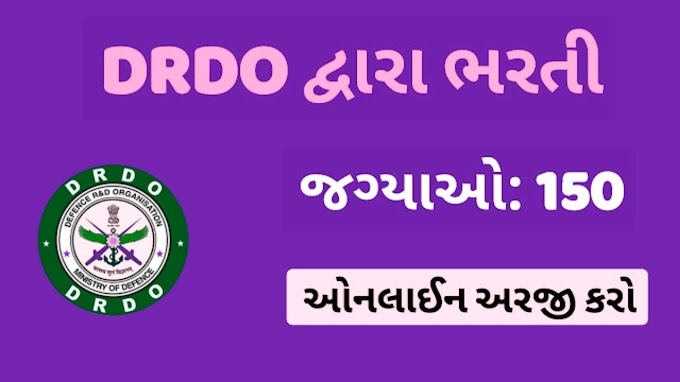 DRDO Recruitment 2021: Apply For 150 Posts Of Apprentice Posts
