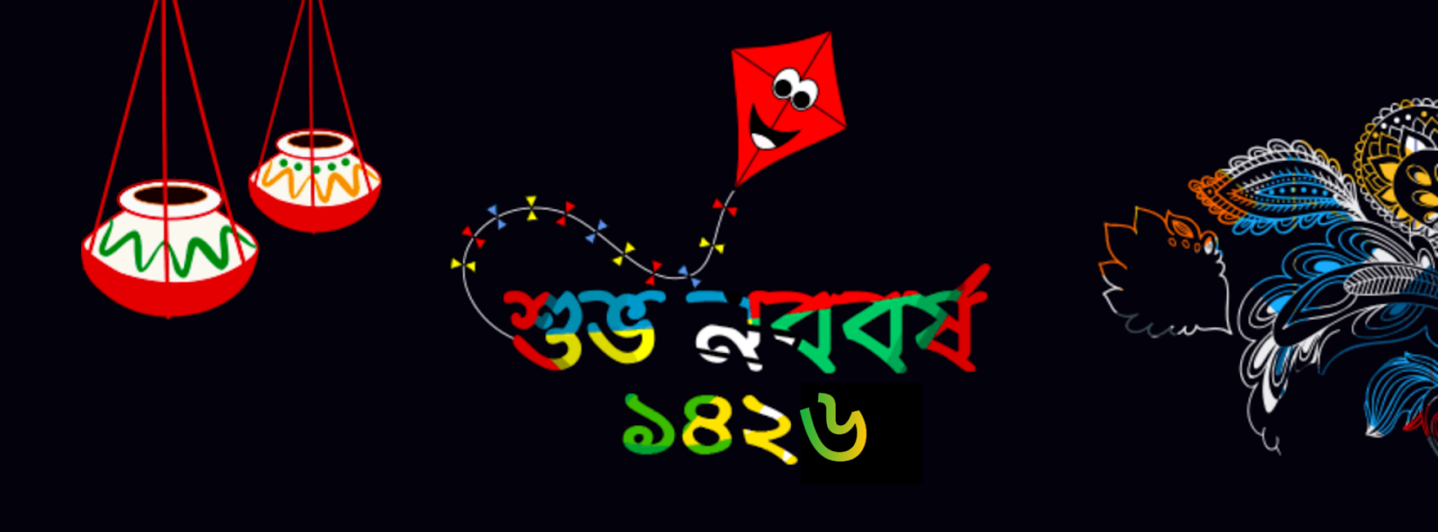 Download Pohela Boishakh 2019 Pictures