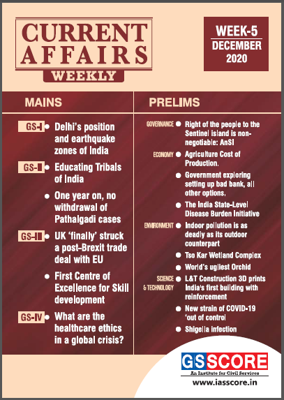 Weekly Current Affairs (5- Week December 2020) : For UPSC Exam PDF Book