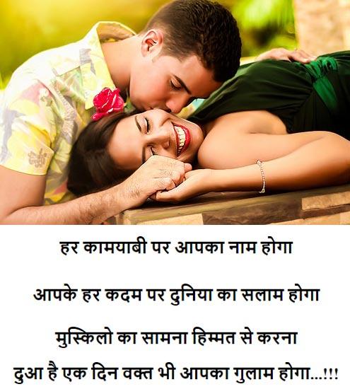 जुदाई आपकी रुलाते रहेगी | Romantic Shayari