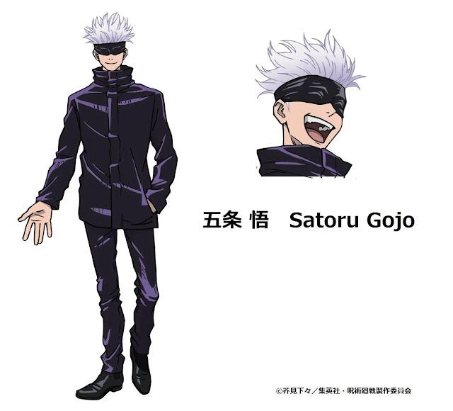 غوجو ساتورو