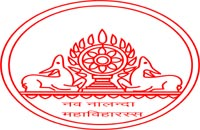 Nava Nalanda Mahavihara Jobs 2019- Guest Lecturer 14 Posts
