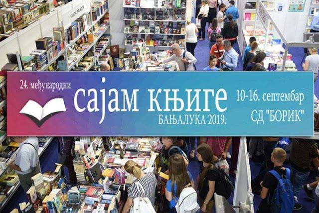 """24. Међународни сајам књиге """"Бања Лука 2019"""""""