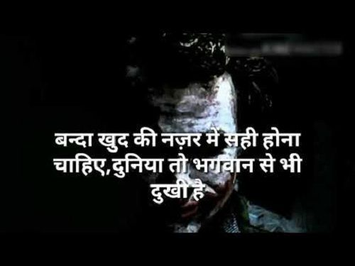 Best Royal Attitude Status In Hindi