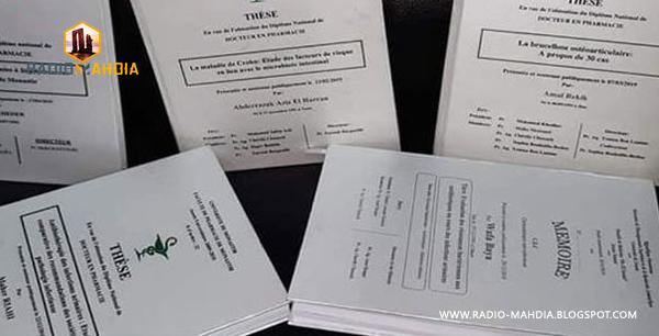Thèses de doctorat en Tunisie