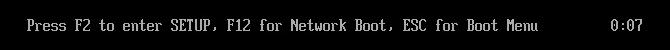 cuál es el momento adecuado para ingresar a la BIOS