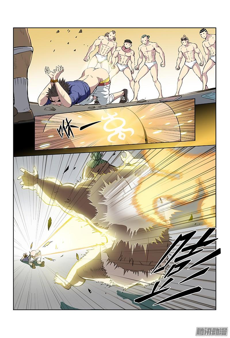 อ่านการ์ตูน Call Me God! 3 ภาพที่ 7