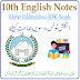10th Class English KPK Board PDF Notes