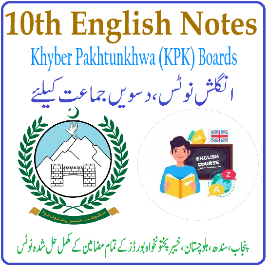 10th English Notes