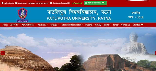 Patliputra university 2nd merit list.