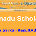 Tamilnadu Scholarship 2017 SC/ST/OBC/Minority Application Form bcmbcmw.tn.gov.in