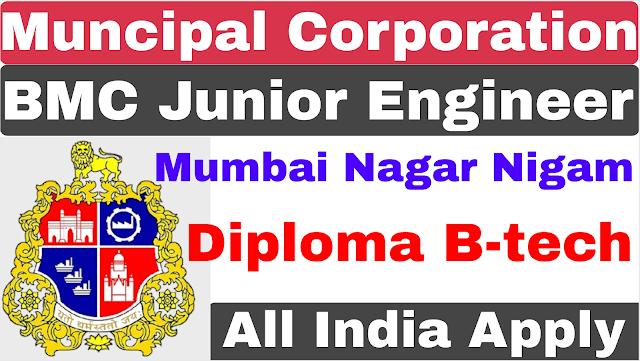 BMC Junior Engineer Recruitment 2019 |  Brihanmumbai Municipal Corporation JE Recruitment