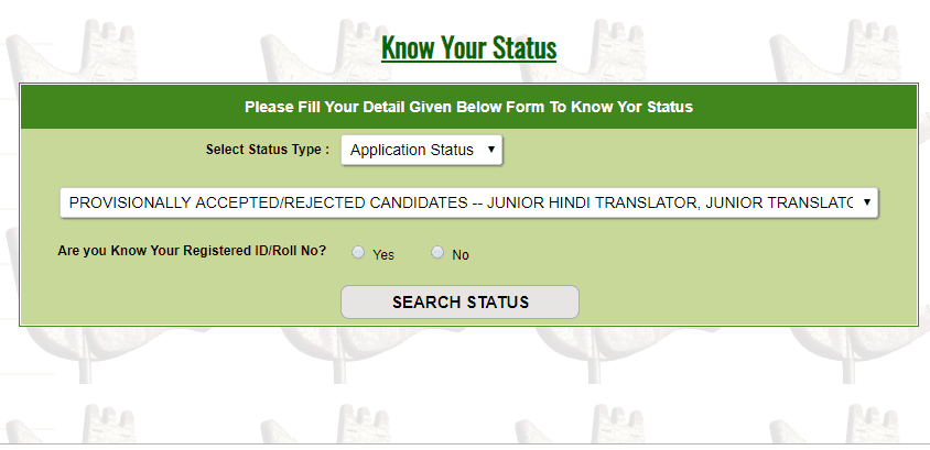 SSC Translator Admit Card 2018