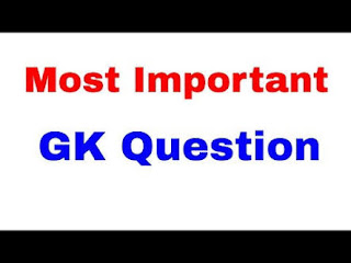 150 MOST IMP GK QUESTION WITH ANSWER