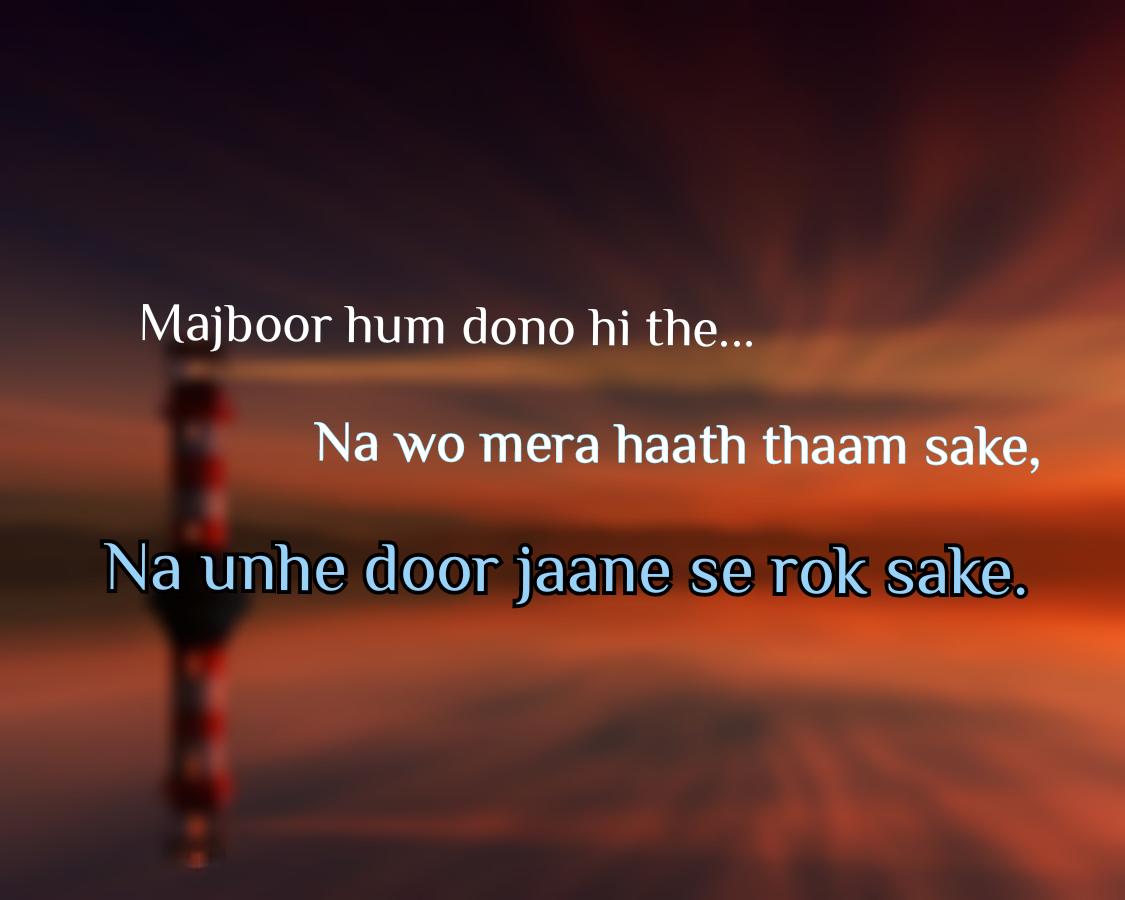 sad dp image whatsapp
