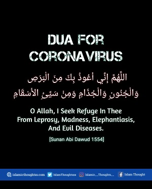 Dua For Coronavirus Infection Protection From Coronavirus Images