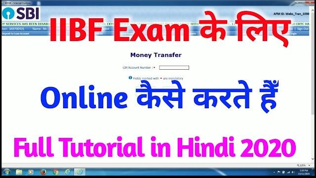 IIBF Certification Apply Online