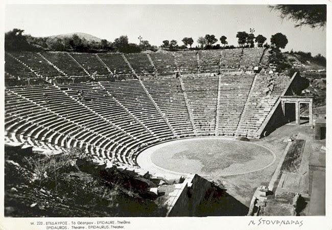 1954: Ξεκινούν χωρίς ρεύμα οι παραστάσεις στην Επίδαυρο