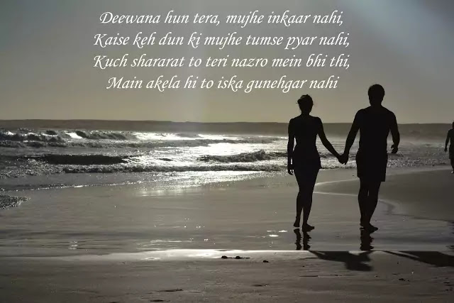 love shayari for gf in hindi