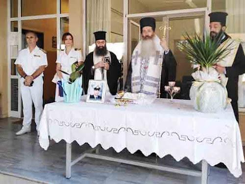 Λιμεναρχείο Στυλίδας: Επιμνημόσυνη δέηση υπέρ μακαρίας μνήμης του Αλουτζανίδη Ιωάννη