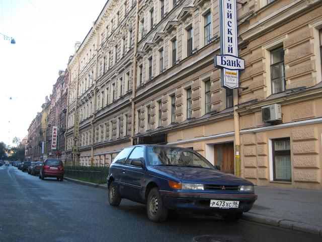 Типичная питерская улица