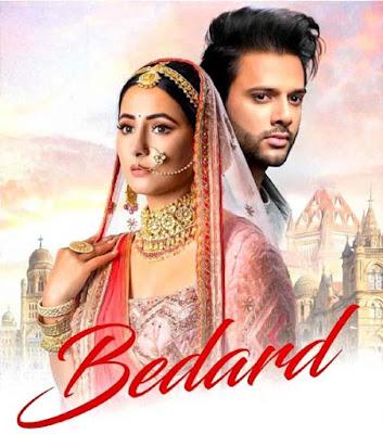 Bedard Lyrics - Ye Rishta Kaisa Hai | Hina Khan | Stebin Ben